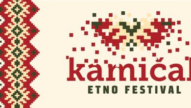 Photo of Kamičak Etno Festival
