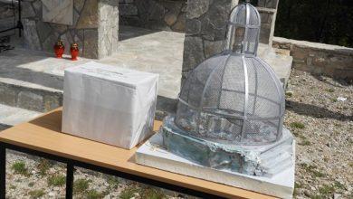 Photo of Služena sv. Misa za nevine žrtve Husine jame