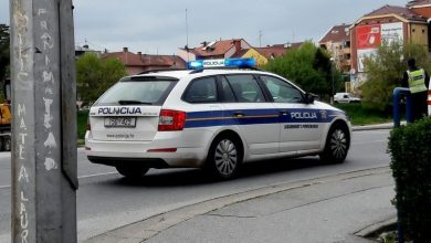 Photo of Policijski bilten SDŽ