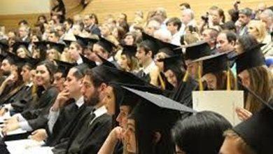 Photo of Popis studenata koji su dobili stipendiju za akademsku godinu 2019./2020.