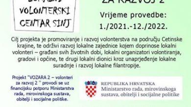 "Photo of Novi dvogodišnji projekt s 8 lokalnih partnera ""VOZARA 2 – Volonteri za razvoj 2"""