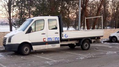 """Photo of C-mont za 294.362,50 kuna dobio posao """"Održavanja građevina, uređaja i predmeta javne namjene"""""""
