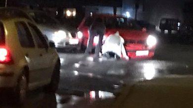 Photo of Još jedna prometna nesreća na raskrižju kod Kauflanda