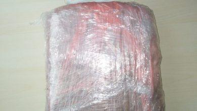 Photo of Na sinjskom području pronađena droga